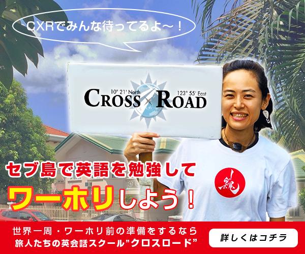 cr_konomi