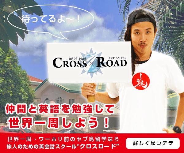 cr_mitsuru